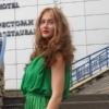 Кристина Вапилова