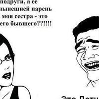 Фотография анкеты Владимира Короля ВКонтакте