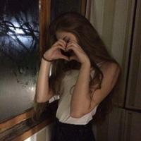 Элина Гарапова, 0 подписчиков