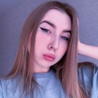 Личная фотография Александры Агаповой