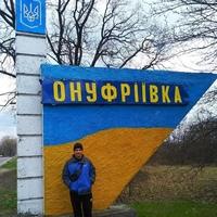 Фотография профиля Александра Мандрыгели ВКонтакте
