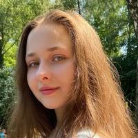 Фотография профиля Ярославы Базаевой ВКонтакте