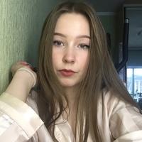 Ксения трофимова работа по сбору моделей
