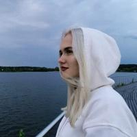 Личная фотография Даши Степановой