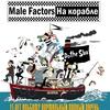 Male Factors