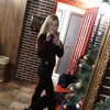 Christina Glushkova