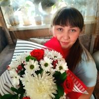 Личная фотография Юлии Бузиковой