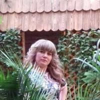 Фотография профиля Ирины Захаровой ВКонтакте