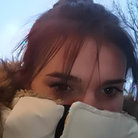 Полина Пахомова