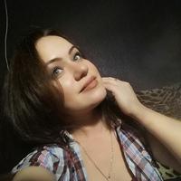 Фотография Анастасии Калиничевой ВКонтакте
