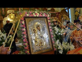 Православный календарь; Воскресенье 25 июля; Иконы Божией Матери, именуемойТроеручица(VIII)