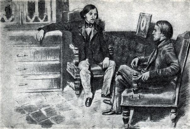 Из письма Белинского к Гоголю, 1847 год.