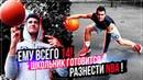 ЕМУ ВСЕГО 14 НАШ ШКОЛЬНИК ГОТОВИТСЯ ВЗОРВАТЬ NBA КАК ПРОБИВАЮТ ПУТЬ В ЛИГУ