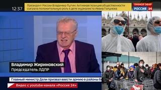 Жириновский: думайте о здоровье