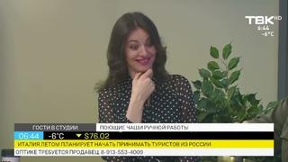 Поющие Чаши Кузнец Александр Архипов Красноярск
