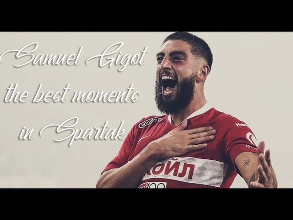 Samuel Gigot the best moments in Spartak!