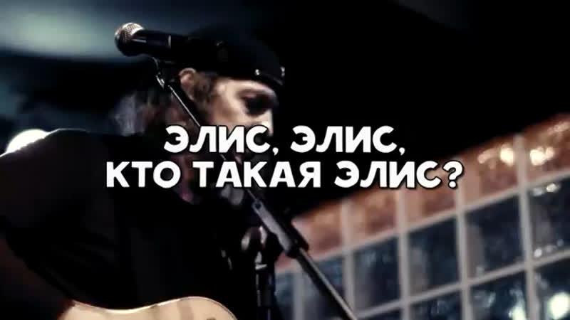 Михаил Башаков Квартирник 21 11 20