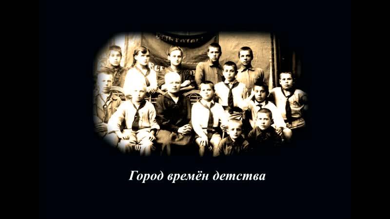 Город времён детства Про Чебоксары конца XIX начала XX века
