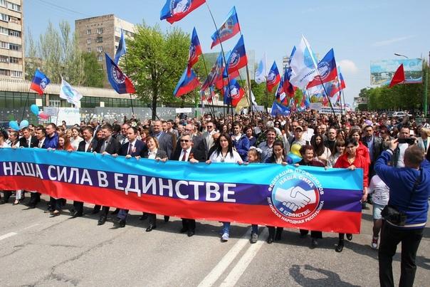 плакат в донецке наш выбор россия сумка