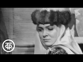 А.Даргомыжский. Русалка (1971)