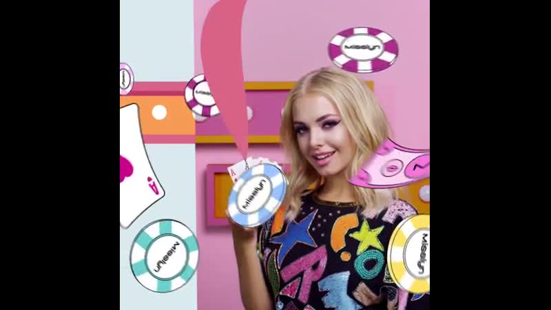 Коллекция Beauty Casino от Misslyn