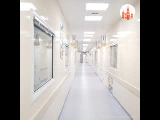 Медицинский центр в Одинцове