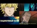 【 新作 OVA 名シーン見比べ 】- Paul von Oberstein - 銀河英雄伝説 Die Neue These - Legend of the Galactic Heroes