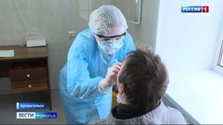 Тесты на коронавирус сдали более 80 архангельских волонтёров