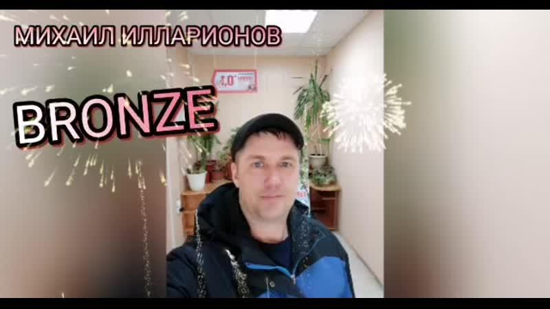 WhatsApp Video 2020 03 25 at 19 29 11