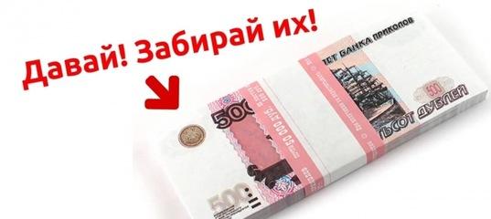 кредит онлайн без справок и поручителей кредит керамика официальный сайт сантехника