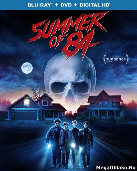 Лето 84 / Summer of 84 (2017/BDRip/HDRip)