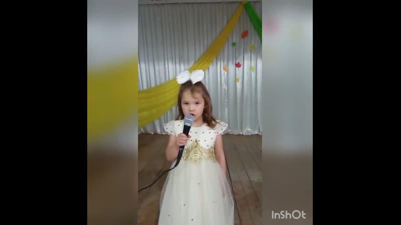 Япарова Алиана