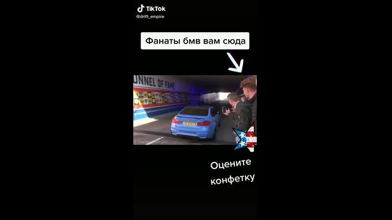26-БМВ,фанатам БМВ к нам😍😍😍