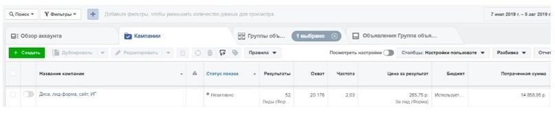 Лиды по 285 рублей на покупку рыбу оптом, изображение №19