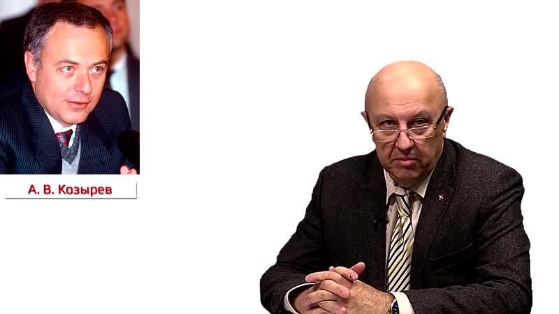 Истинная причина разгона Ельциным Верховного совета РФ в 1993 году Андрей Фурсов YouTube