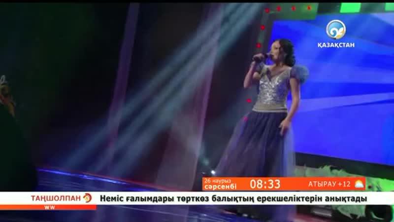 Жазира Байырбекова - «Армансыз күнім болмайды».mp4