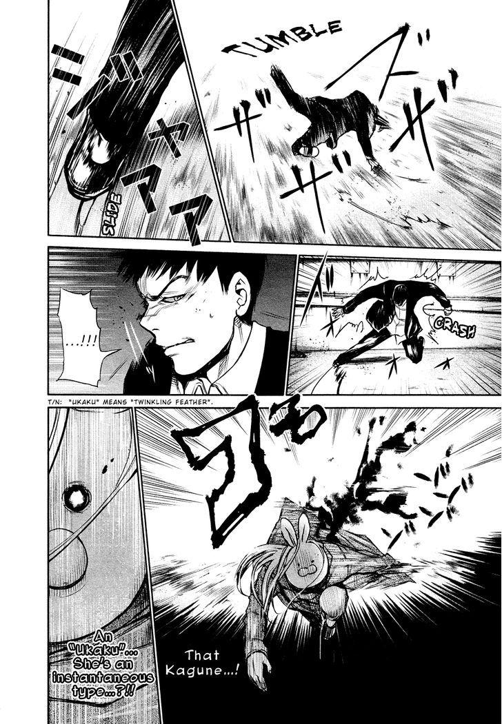 Tokyo Ghoul, Vol.2 Chapter 17 Rabbit Mask, image #11