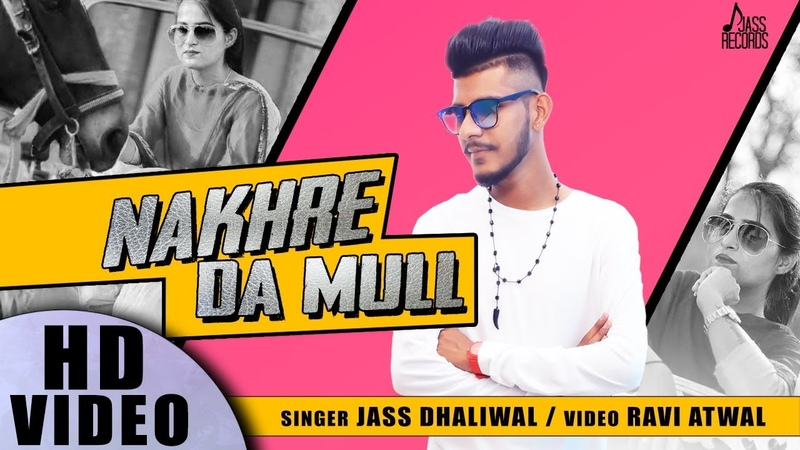 Nakhre Da Mull | ( Full HD) | Jass Dhaliwal | New Punjabi Songs 2019 | Latest Punjabi Songs