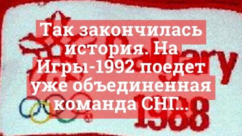 Яркие моменты Олимпиады-88