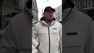 Морпех Владимир - Обращение к адвокату отца Сергия (Романова) Светлане Герасимовой!