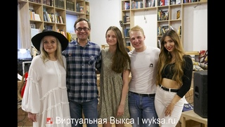 Концерт ВИА «И так сойдет» и «Студия 27» прошел в Выксе
