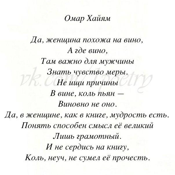 Стихи о любви на свадьбу великих поэтов