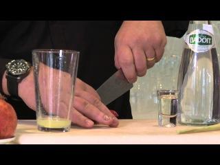 BAFTA Celebration: How to make the perfect Red Carpet Refresher (Chilli & Lemongrass Refresher)