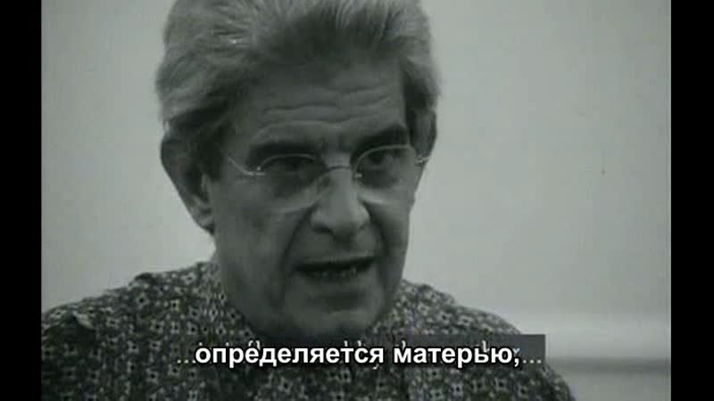 Жак Лакан говорит / Jacques Lacan parle (1972) sub