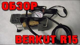 Обзор на компрессор BERKUT R15