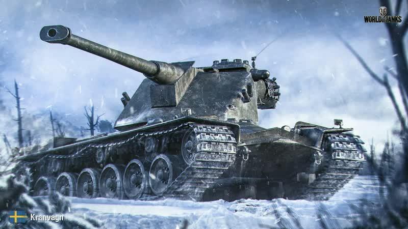Kranvagn ARTY SLAYER World of Tanks Gameplay 720p