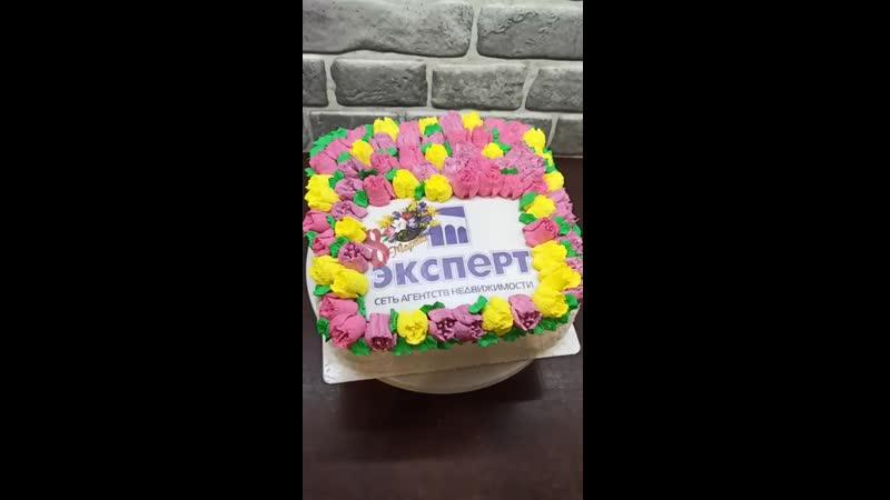 Торт для агентства недвижимости Эксперт