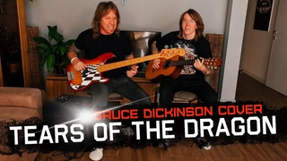 Bruce Dickinson — Tears of the Dragon (family cover)