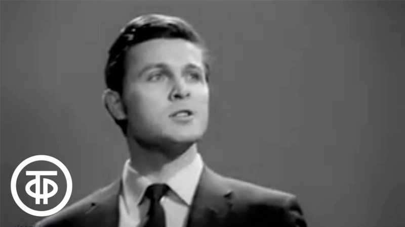 Коммунисты вперед Поет Лев Лещенко 1971