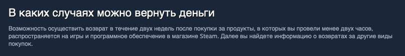Мой крестовый поход против Steam, Epic Games и мошенников: как я возвращал украденные моим сыном-лудоманом деньги, изображение №1